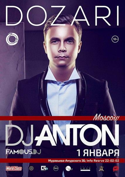 Афиша Хабаровск 1 января / DJ ANTON (Moscow) / DOZARI bar&club