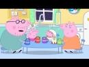 Свинка Пеппа (Peppa Pig) мультик на русском 2 сезон 50 серия - Звёзды