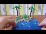 LEGO (самоделка) потерпевший кораблекрушение.