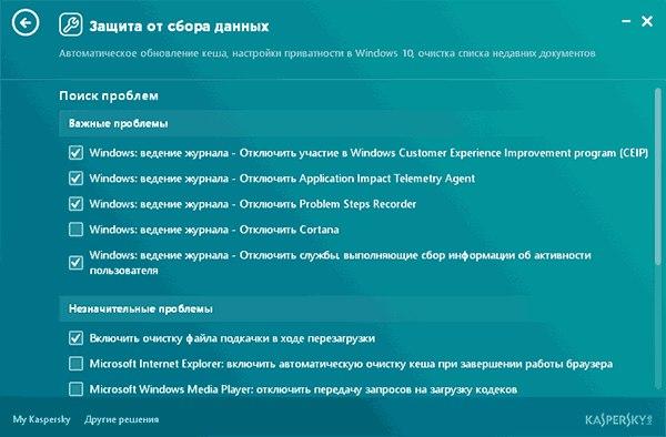 virtualbox скачать для windows 8