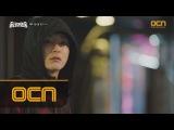LocalHero [3화] 골목길 여성의 비명, 동네의 영웅으로 거듭난 이수혁! 160130 EP.3