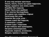 Новелла Матвеева 1 Капитаны без усов