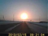 Метеорит над Костанаем летит в Челябинск