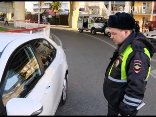 Лишиться автомобиля за долги. Судебные приставы Сочи проводят рейды по неплательщикам налогов и штрафов