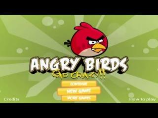 Angry Birds Go Crazy.  Ангри Бердс Злые птицы игра. Часть 1