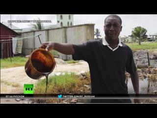 Нигерийцы судятся с нефтяным гигантом Shell из-за экологической катастрофы. 05.03.2016.