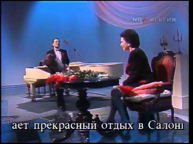 Галина Вишневская в Останкино Фильм концерт 1993 02 » Freewka.com - Смотреть онлайн в хорощем качестве