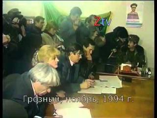 Чечня. Грозный. Надо спасать русских танкистов 1994 г