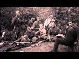 ОУН та УПА. Повстанські пісні 1942 - 1954
