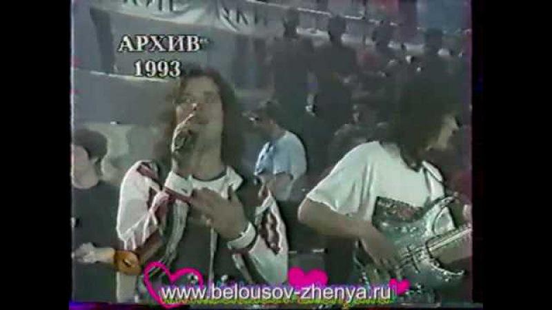 Женя Белоусов Дуняша