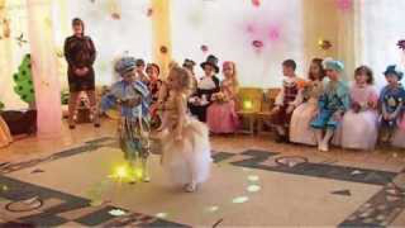 Танец Золушки и Принца...Танец-игра