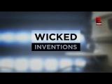 Невероятные изобретения 28. Гидрокостюм, акваланг, губная помада (2015)