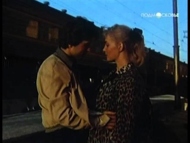Тапёр (1989) Полная версия