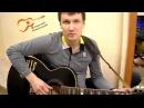 Быстрое обучение игре на гитаре с нуля от Вячеслава Мясникова. Через 10 минут будете играть!