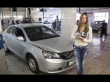 Geely Emgrand EC7 | Подержанные автомобили