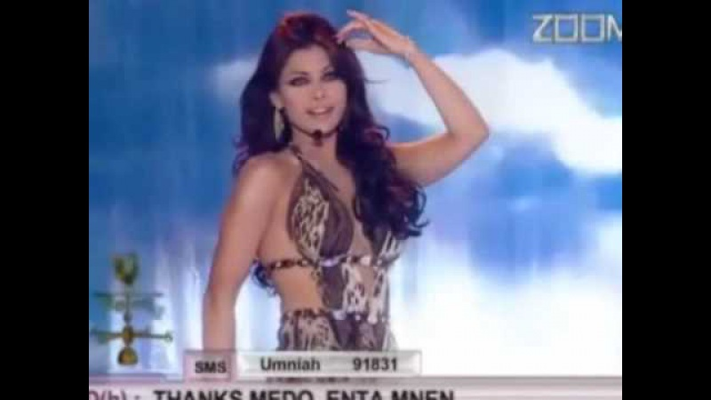 Haifa Wehbe Ya Wad Ya Heliwa Cute Guy English subtitles هيفاء يا واد يا حليوة