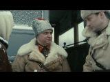 Снег и пепел: серия 1
