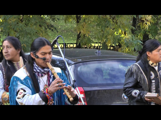Индейская группа WUAUQUIKUNA