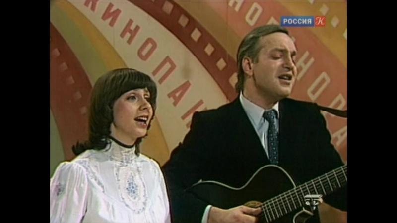 Татьяна и Сергей Никитины Бричмулла
