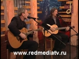 Олег Митяев - Крепитесь люди,скоро лето (К нам приехал... 2009 г.)