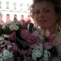 Ульяна Антонова