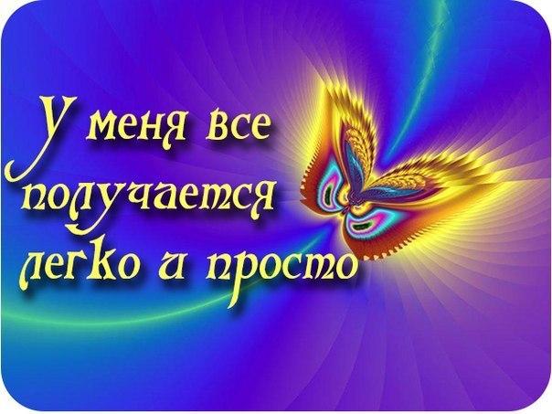 Афиша Калуга Подарок для любимой!