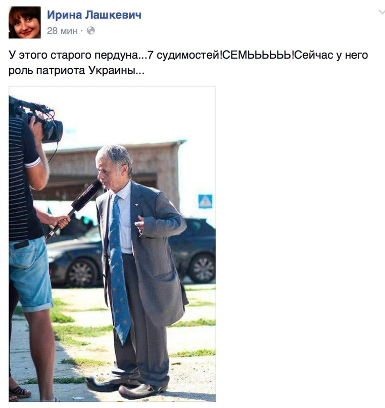"Президент банка ""Аркада"" исчез во Львове. Его автомобиль найден обгоревшим, - прокуратура - Цензор.НЕТ 7729"