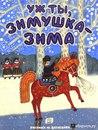 www.labirint.ru/books/417154/?p=7207