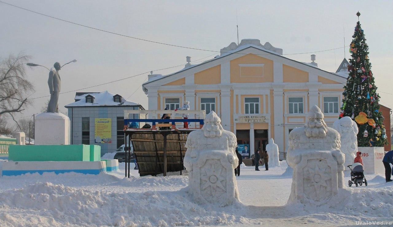 ДК в Артемовском