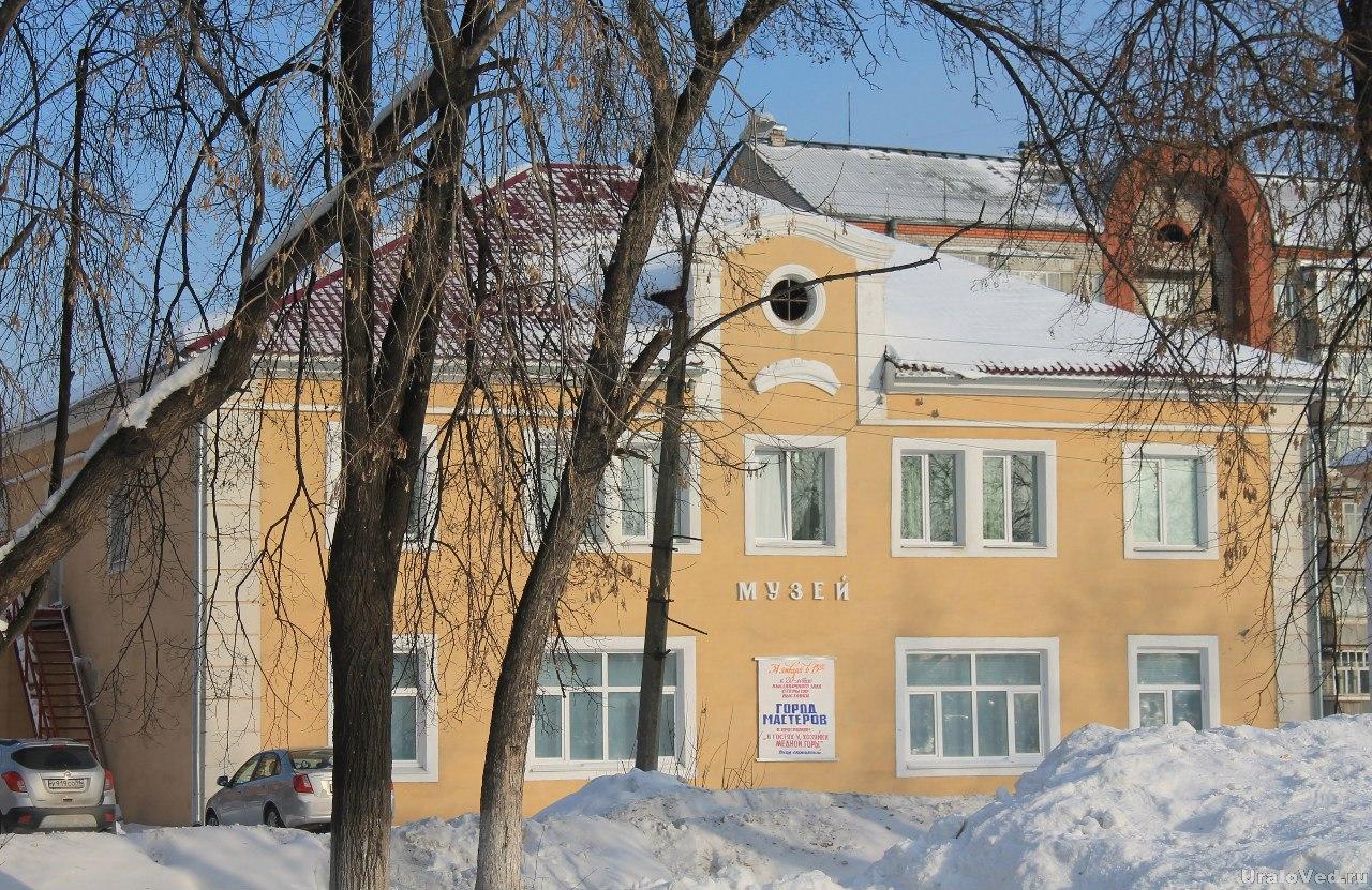 Краеведческий музей Артемовского