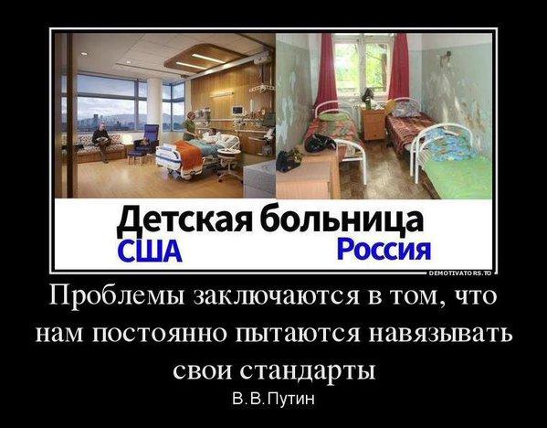 Крымских школьников распустили на каникулы - Цензор.НЕТ 6250