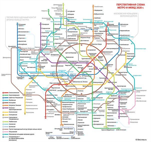 Схема метро - mosmetro.ru