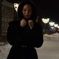Тальяна Романькова