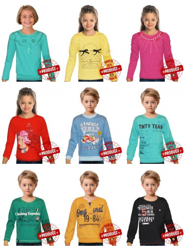 оптовый интернет магазин детской одежды того