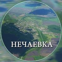 Снегоуборщики село Нечаевка купить снегоуборочную машину Еловский район - сельское население