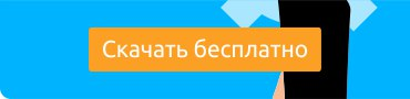 www.calloffice.ru/Download/