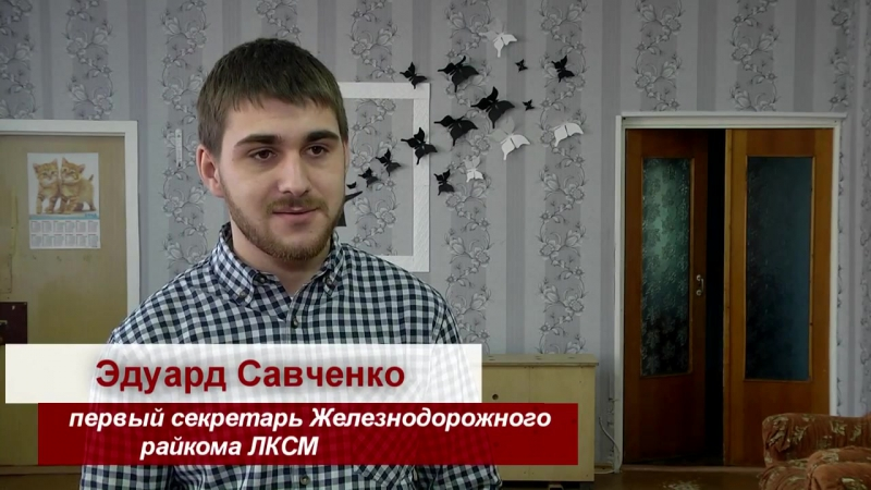 Комсомольцы посетили Дорогинский детский дом