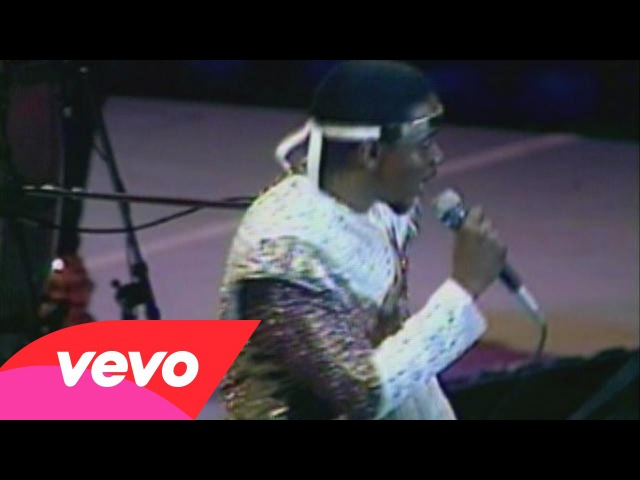 Earth Wind Fire Fantasy Official Music Video