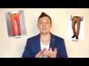 Как Одеваться Мужчине Летом 3 основных правила и 6 ошибок Мужской стиль 2015 Муж