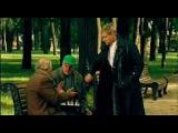 Олег Скрипка - Калфорня