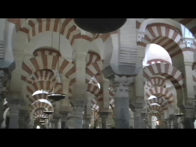 La herencia árabe en España. Nivel B2