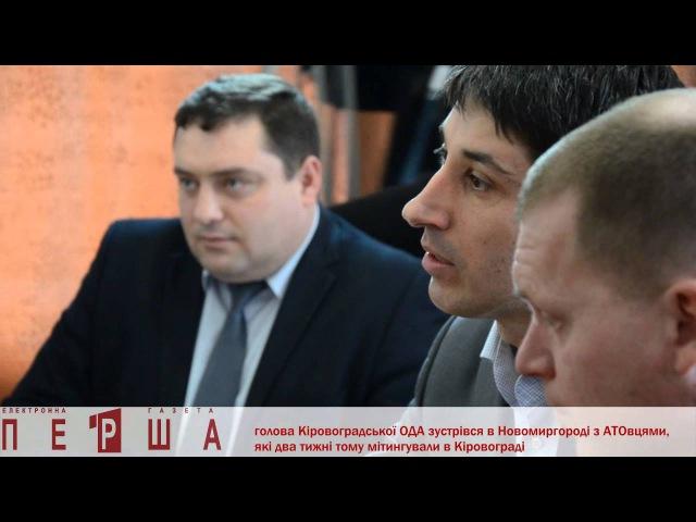 """Кузьменко поспілкувався з ініціаторами """"АТОшного майдану"""" на їх території"""