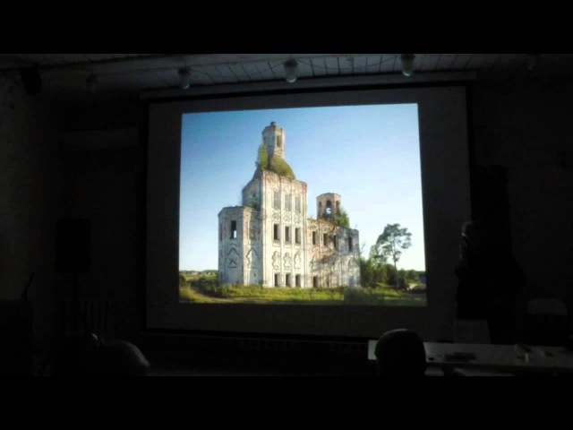 Уильям Брумфилд о своей книге «Архитектура на краю земли»