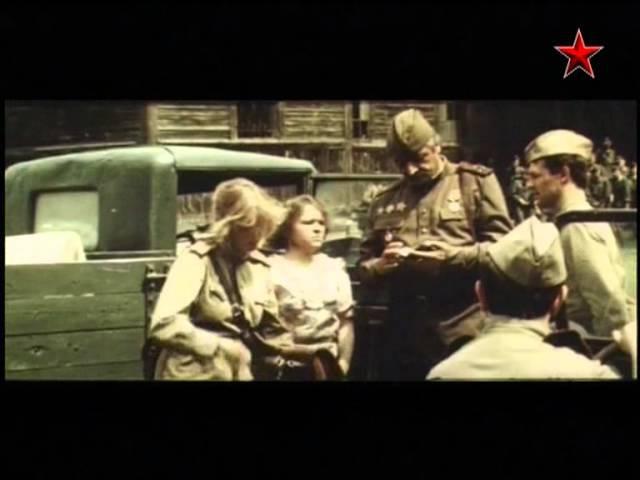 Свидание на Млечном пути (1985) Полная версия