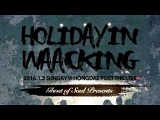 2016 .HOLIDAY IN WAACKING__JUDGE @ Lip.j(molip, elizabitch)