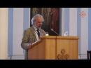Учение саентологии о подавляющих личностях теория и практика