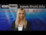Новороссия. Сводка новостей Новороссии (События Ньюс Фронт) / 16.07.2015 / Roundup NewsFront ENG SUB