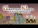 ЛАРИН VS NEMAGIA [Инквизиция Ютуба]