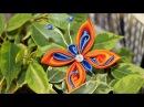Бабочка Канзаши Мастер Класс / DIY Kanzashi butterfly
