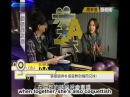 2010.10.12 JKS interview with Mickey Huang in Taiwan